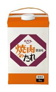 業務用 大容量焼肉のたれ醤油味5kg 紙パック 送料無料 エバラ