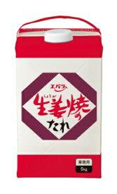 業務用 送料無料エバラ 生姜焼のたれ5kg 紙パック