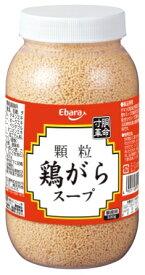 【業務用】エバラ 顆粒鶏がらスープ500g