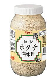 【業務用】エバラ 顆粒ホタテ調味料400g