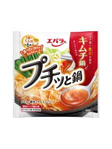 鍋つゆ プチッと鍋 キムチ鍋 【23g×6入り】 エバラ