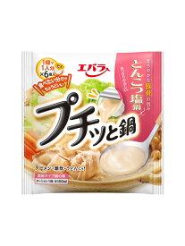 鍋つゆ プチッと鍋 とんこつ塩鍋【23g×6入り】