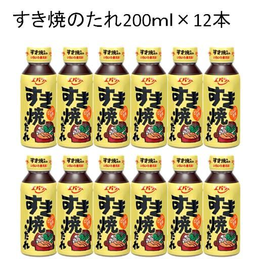 エバラ すき焼のたれ200ml×12本ケース販売!!送料無料!!