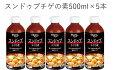 【業務用】スンドゥブチゲの素 500ml×5本セット送料無料