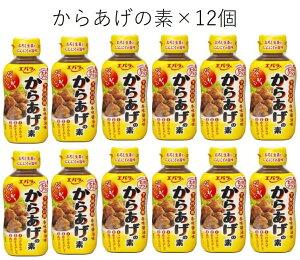 からあげの素220g 12個まとめ買いセット エバラ送料無料!!