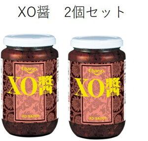 【業務用】エバラ XO醤 330g 2個セット【 送料無料 】