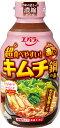 エバラ 超食べやすいキムチ鍋の素 300ml