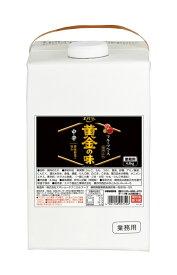 【業務用】【送料無料】エバラ 黄金の味中辛4.8kg【紙パック】