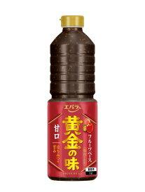 【業務用】エバラ 黄金の味甘口1L