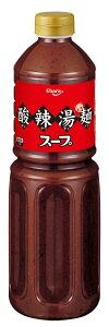 【業務用】酸辣湯麺スープ 1L エバラ