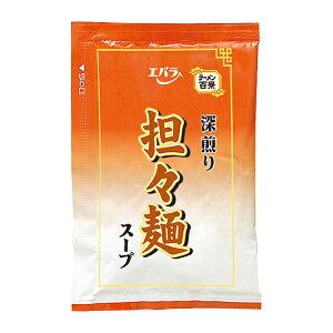 お試し1杯分 深煎り担々麺スープ小袋50ml エバラ