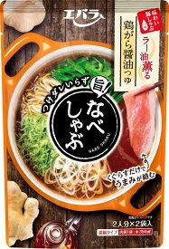 鍋つゆ なべしゃぶ 鶏がら醤油つゆ 2人分(100g)×2袋入 エバラ