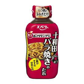 お弁当 肉料理のたれ 十和田バラ焼きのたれ220g エバラ