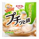 鍋つゆ プチッと鍋 濃厚白湯鍋【22g×6入り】 エバラ