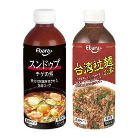 人気商品コンビ!旨辛セットスンドゥブチゲ 台湾拉麺 エバラ