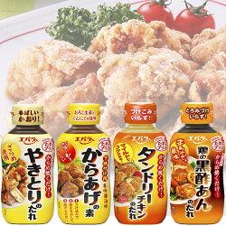 たれプラス鶏セット
