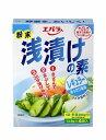 野菜 調味料粉末浅漬けの素 レギュラー【13.9g×4袋入】 エバラ