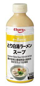 業務用 e−Basic とり白湯ラーメンスープ エバラ