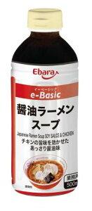 業務用 e-Basic 醤油ラーメンスープ エバラ