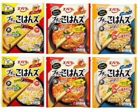 /在庫限り/雑炊 チャーハンの素 プチッとごはんズフルセットダブル(3種各2袋)エバラ