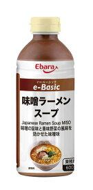 業務用e-Basic 味噌ラーメンスープ エバラ