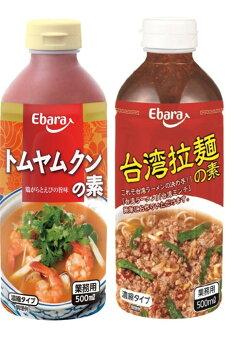 台湾拉麺l