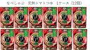 鍋つゆ なべしゃぶ 完熟トマトつゆ ケース販売送料無料!