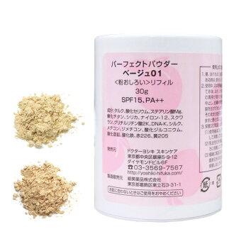 皮肤皮肤科医生庆菅老师发展 (粉) 30 g SPF15,PA + + (1 x 粉) 敏感到皮肤、 痤疮皮肤 / 防腐剂、 表面活性剂-表面活性剂免费 / UV 护理 / 颜料涂料