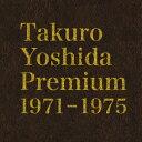 吉田拓郎/Takuro Yoshida Premium 1971−1975[Blu-spec CD2]