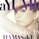 浜崎あゆみ/Colours(DVD付)