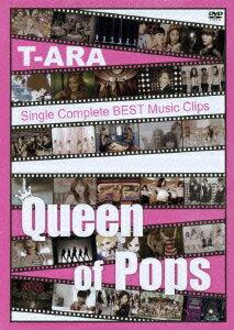 "T−ARA/T−ARA SingleComplete BEST Music Clips""Queen of Pops"""