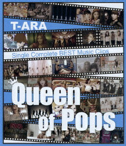 "T−ARA/T−ARA SingleComplete BEST Music Clips""Queen of Pops""(Blu−ray Disc)"