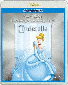 シンデレラ ダイヤモンド・コレクション MovieNEX ブルーレイ+DVDセット