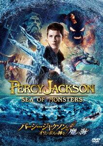 パーシー・ジャクソンとオリンポスの神々:魔の海