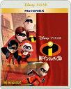 Mr.インクレディブル MovieNEX ブルーレイ+DVDセット