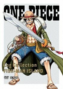 "ONE PIECE Log Collection""FISH−MAN ISLAND"""