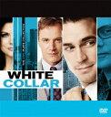 ホワイトカラー コンプリートDVD−BOX
