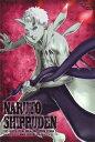 NARUTO−ナルト−疾風伝 忍界大戦・うちはオビト 5