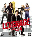 レバレッジ コンパクト DVD−BOX シーズン4