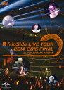 fripSide LIVE TOUR 2014−2015 FINAL in YOKOHAMA ARENA