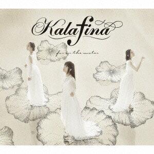 カラフィナ/far on the water(初回生産限定盤A)(DVD付)