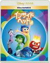 インサイド・ヘッド MovieNEX ブルーレイ+DVDセット