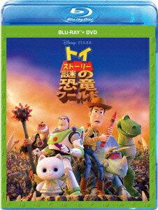 トイ・ストーリー 謎の恐竜ワールド ブルーレイ+DVDセット