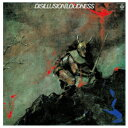 ラウドネス/DISILLUSION〜撃剣霊化〜