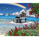 松岡直也/Beautiful Journey −Romantic Piano Best Collection−