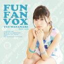 渡部優衣/FUN FAN VOX(通常盤)