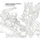 ガンダム/オリジナル・サウンドトラック「機動戦士ガンダム サンダーボルト」 feat.菊地成孔[Blu-spec CD2]