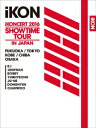 iKON/iKONCERT 2016 SHOWTIME TOUR IN JAPAN(初回生産限定盤)[スマプラ対応]