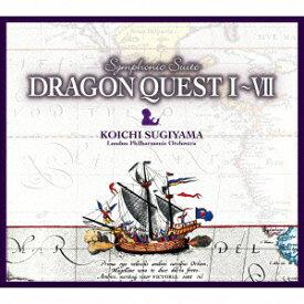ロンドン・フィルハーモニー管弦楽団による 交響組曲「ドラゴンクエスト」I〜VII すぎやまこういち