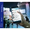 nowisee/掌の戦争(初回限定盤)(Blu−ray Disc付)